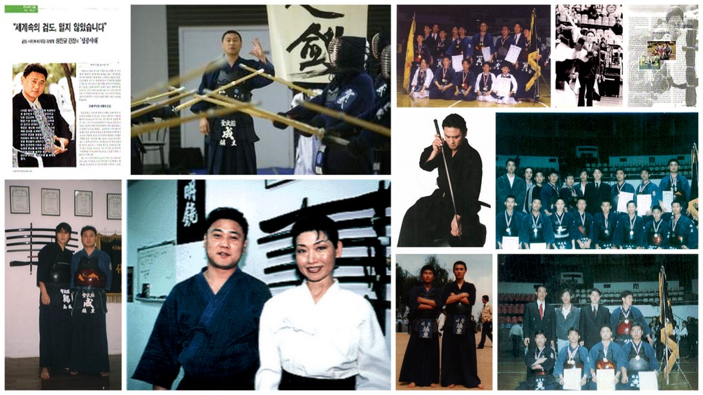 Grand Master Seong Profile Picture - Old Photos